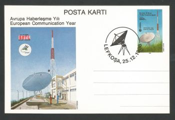 North Cyprus Stamps Pre-paid Postcard 2015 1988 SG 229 - (L570)