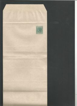 Cyprus Stamps Wrapper 1881 E2 Type Half Piastre - MINT (L576)