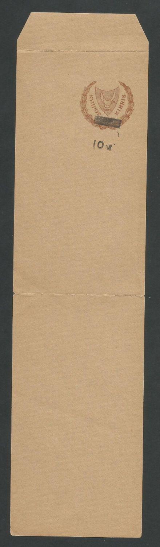 Cyprus Stamps Wrapper 1963 E21 Type 3m/10m overprint (black) - MINT (L573))
