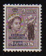 Cyprus Stamps SG 188 1960 2 Mils - MINT