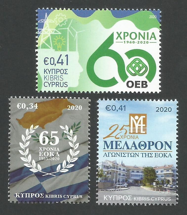 Cyprus Stamps Anniversaries and Events. Issue 9 July 2020