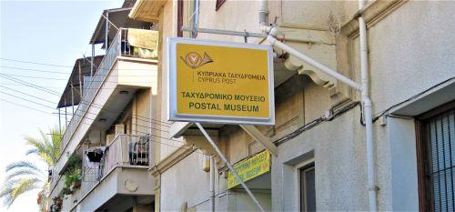 Cyprus Postal Museum, Nicosia - TACHYDROMIKO MOUSEIO KYPROU
