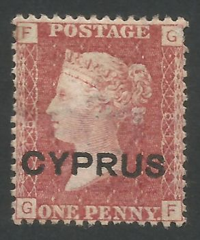 Cyprus Stamps SG 002 1880 Penny red plate 181 - MINT (L599)
