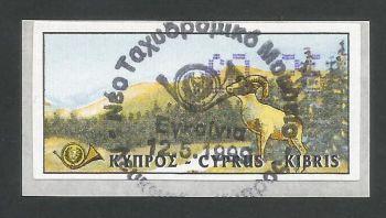 Cyprus Stamps 022 Vending Machine Labels Type C 1999 Nicosia 26c - FDI CTO USED (612)