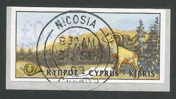 Cyprus Stamps 028 Vending Machine Labels Type D 1999 (003) Nicosia 16c - FDI CTO USED (L615)