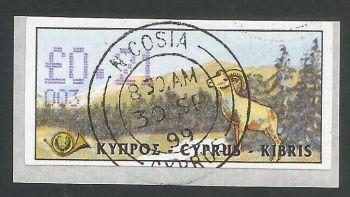 Cyprus Stamps 029 Vending Machine Labels Type D 1999 (003) Nicosia 21c - FDI CTO USED (L618)