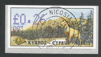 Cyprus Stamps 030 Vending Machine Labels Type D 1999 (003) Nicosia 26c - FDI CTO USED (L619)
