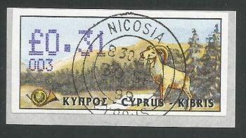 Cyprus Stamps 031 Vending Machine Labels Type D 1999 (003) Nicosia 31c -  FDI CTO USED (L620)