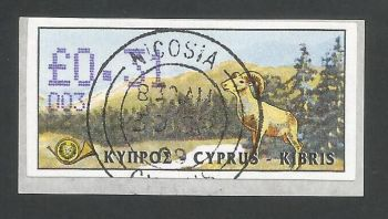 Cyprus Stamps 031 Vending Machine Labels Type D 1999 (003) Nicosia 31c -  FDI CTO USED (L621)