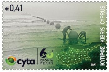60th Anniversary of Cyta sample image