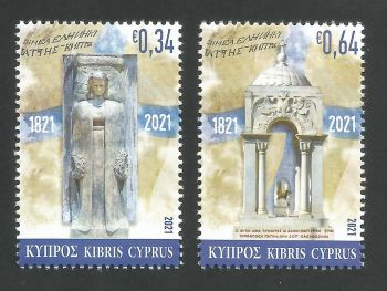Cyprus Stamps SG 2021 (c) 200 Years since the Greek Revolution - MINT