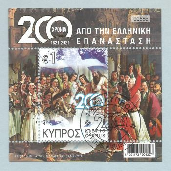 Cyprus Stamps SG 2021 (c) 200 Years since the Greek Revolution - Mini Sheet CTO USED (L654)