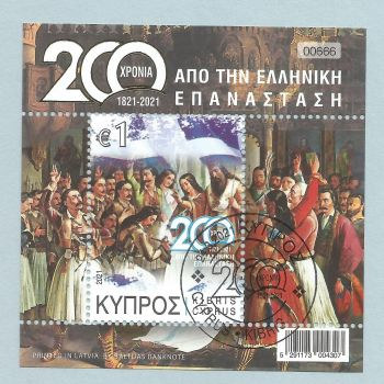 Cyprus Stamps SG 2021 (c) 200 Years since the Greek Revolution - Mini Sheet CTO USED (L655)