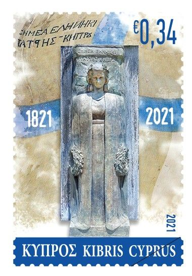 Cyprus stamps 200 Years since the Greek Revolution 34c sample image