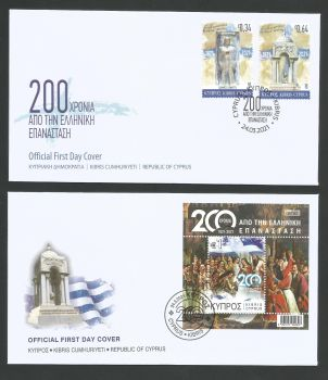 Cyprus Stamps SG 2021 (c) 200 Years since the Greek Revolution - Official FDC