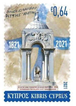 Cyprus stamps 200 Years since the Greek Revolution 64c sample image