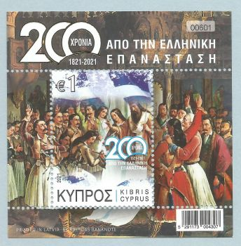 Cyprus Stamps SG 2021 (c) 200 Years since the Greek Revolution - Mini Sheet MINT