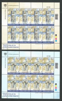 Cyprus Stamps SG 2021 (c) 200 Years since the Greek Revolution - Full Sheets MINT