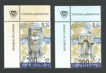 Cyprus Stamps SG 2021 (c) 200 Years since the Greek Revolution - CTO USED (L647)