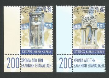 Cyprus Stamps SG 2021 (c) 200 Years since the Greek Revolution - CTO USED (L644)