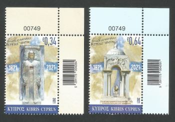 Cyprus Stamps SG 2021 (c) 200 Years since the Greek Revolution - Control Numbers MINT
