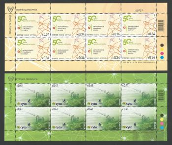 Cyprus Stamps SG 2021 (b) Anniversaries and Events - Full Sheet MINT