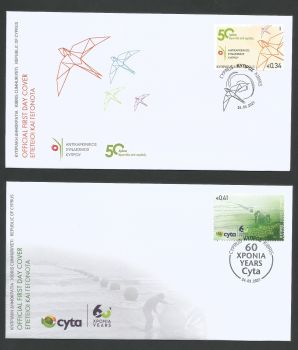 Cyprus Stamps SG 2021 (b) Anniversaries and Events - Official FDC