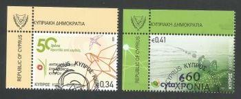 Cyprus Stamps SG 2021 (b) Anniversaries and Events - CTO USED (L653)