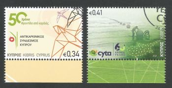 Cyprus Stamps SG 2021 (b) Anniversaries and Events - CTO USED (L651)