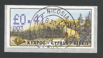 Cyprus Stamps 033 Vending Machine Labels Type D 1999 (003) Nicosia 41c -  FDI CTO USED (L624)