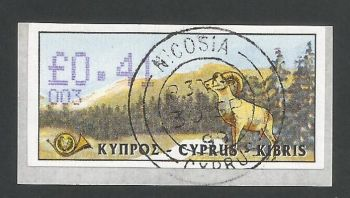 Cyprus Stamps 033 Vending Machine Labels Type D 1999 (003) Nicosia 41c -  FDI CTO USED (L625)