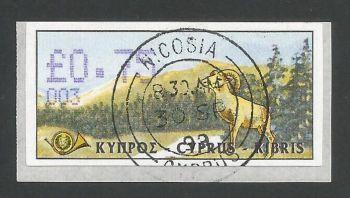 Cyprus Stamps 034 Vending Machine Labels Type D 1999 (003) Nicosia 75c -  FDI CTO USED (L626)