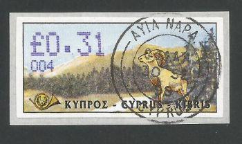 Cyprus Stamps 039 Vending Machine Labels Type D 1999 (004) Ayia Napa 31c - FDI CTO USED (L631)