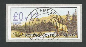 Cyprus Stamps 043 Vending Machine Labels Type D 1999 (005) Limassol 11c - FDI CTO USED (L633)
