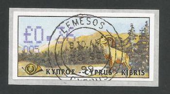Cyprus Stamps 048 Vending Machine Labels Type D 1999 (005) Limassol 36c - FDI CTO USED (L635)