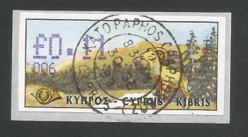 Cyprus Stamps 051 Vending Machine Labels Type D 1999 (006) Paphos 11c - CTO USED (L636)
