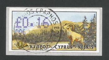 Cyprus Stamps 052 Vending Machine Labels Type D 1999 (006) Paphos 16c - FDI CTO USED (L637)