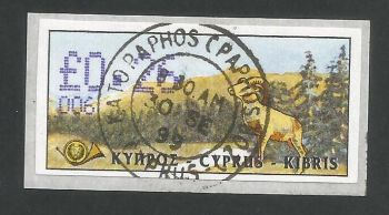 Cyprus Stamps 054 Vending Machine Labels Type D 1999 (006) Paphos 26c - FDI USED (L638)