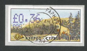 Cyprus Stamps 056 Vending Machine Labels Type D 1999 (006) Paphos 36c - FDI USED (L640)