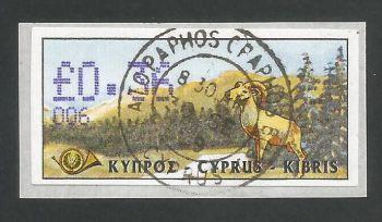 Cyprus Stamps 056 Vending Machine Labels Type D 1999 (006) Paphos 36c - FDI USED (L641)