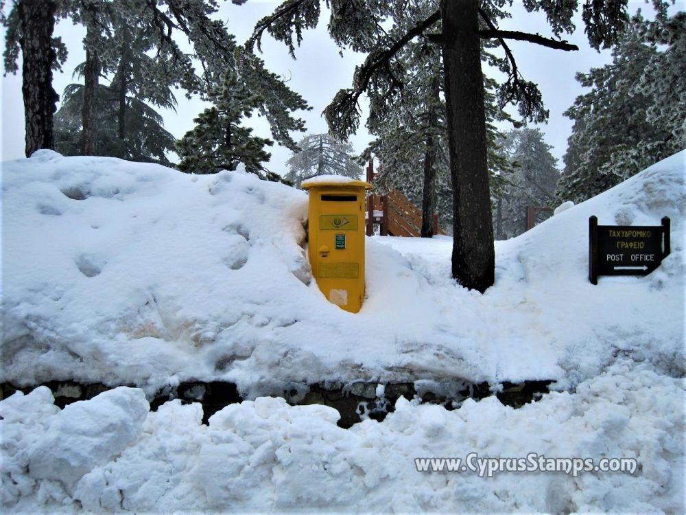 Cyprus Yellow Postbox - Troodos mountains, Cyprus (1)