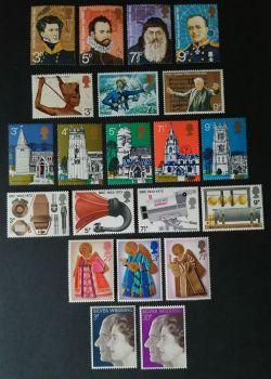 British Stamps 1972 Full Year Set - MINT (P363)