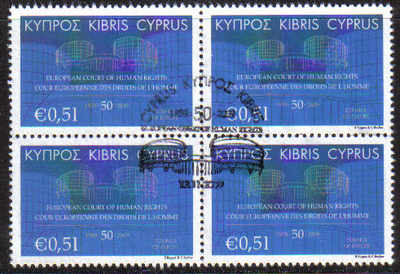 Cyprus Stamps SG 1206 2009 European Courts of Human Rights Block of 4 - USE