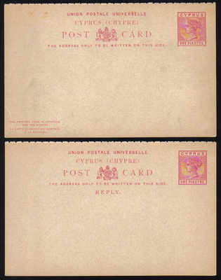 Cyprus Stamps 1892 A8 Type One + One Piastre Victorian Postcard (Seperated)