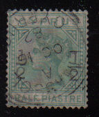 CYPRUS STAMPS SG 025 1882 1/2 on 1/2 - USED (d612)