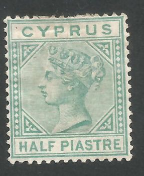 Cyprus Stamps SG 011 1881 Half Piastre - MH (L671)