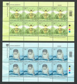 Cyprus Stamps SG 2021 (e) EUROPA 2021 Endangered National Wildlife Seal and Bee - Full Sheets MINT