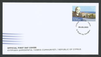 Cyprus Stamps SG 2021 (d) Efrosini Proestou the Lady of Lapithos - Official FDC