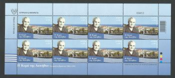 Cyprus Stamps SG 2021 (d) Efrosini Proestou the Lady of Lapithos - Full Sheets MINT