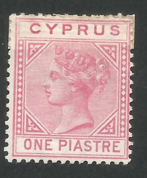 Cyprus Stamps SG 012 1881 One Piastre - MH (L676)